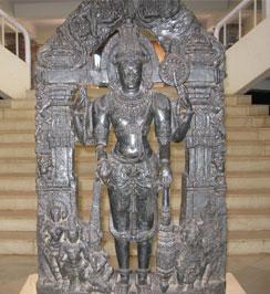 State Archaeology Museum, Panaji