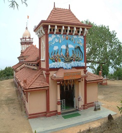 Shri Chandranath Temple