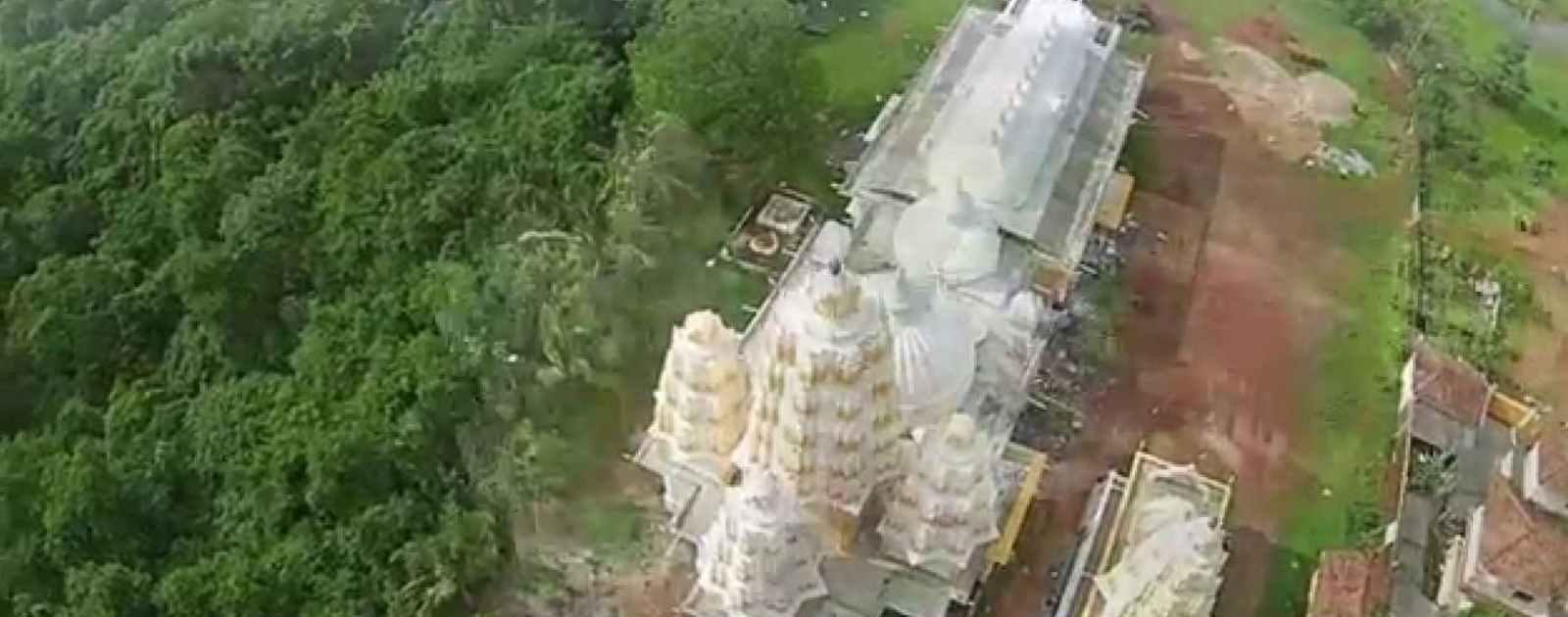 Shree Shantadurga (Sangodkarin) Temple