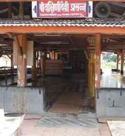 Shri Vasudevanand Saraswati Datta Mandir