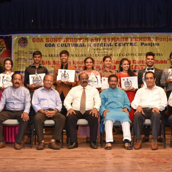 5th edition of All Goa Konkani Solo Singing Competition Mhozo Tallo Aikat held at Panaji.