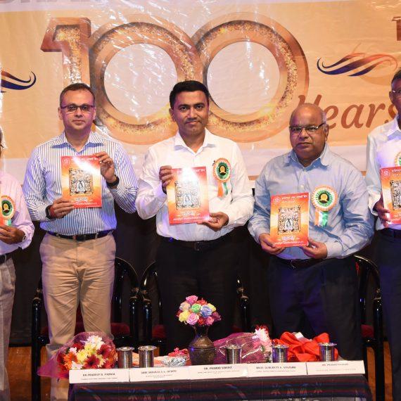 मुखेलमंत्री डॉ. प्रमोद सावंत 23 नोव्हेंबर, 2019 ह्या दिसा सांखळी हांगा आत्मघातीर संघाच्या शताब्दी उत्सव (100 वर्सा 1919 ते 2019) च्या समाप्ती सुवाळ्याक उपस्थित आशिल्ले .