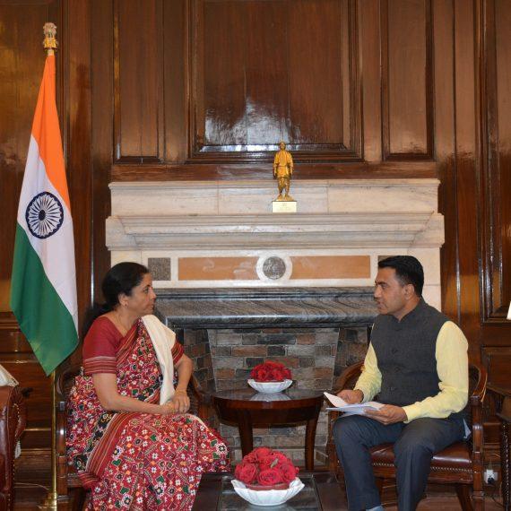 मुख्यमंत्री डॉ. प्रमोद सावंत यांनी केंद्रीय अर्थ व कॉर्पोरेट व्यवहार मंत्री श्रीमती श्री. निर्मला सीतारमण नवी दिल्ली (२१-०१-२०२०)