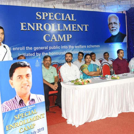 Chief Minister attended Special Enrollment and Medical Camp at Sankhali on July 07, 2019. (2)