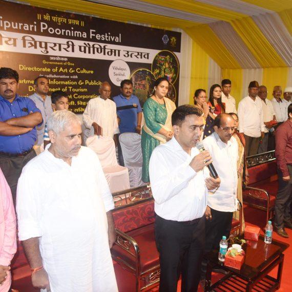Chief Minister attended Tripurari Poornima at Vithalapur, Sankhali on November 12, 2019.