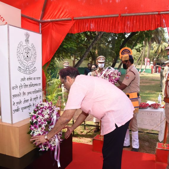 Chief Secretary, Shri Parimal Rai offered floral tributes at the Firemen Martyrs memorial during the 'National Fire Service Day observed at Directorate of Fire & Emergency Services, St. Inez Panaji on April 14, 2020.