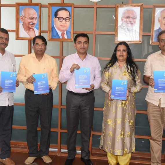 "Chief Minister Dr. Promod Sawant releasing Book ""Devasthan Regulation"" compiled by N.D.Agrawal at Porvorim on August 20, 2019. Also seen are PWD Minister, Shri Deepak Prabhu Pauskar, Revenue Minister, Smt. Jennifer Monserrate and Chief Secretary, Shri Parimal Rai-IAS"
