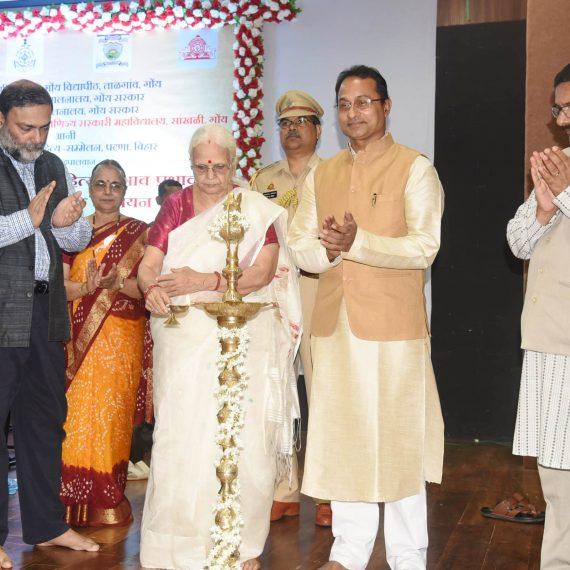 Governor of Goa, Dr. (Smt.) Mridula Sinha Inaugurating 'Konkani and Hindi Sahityant Bhav Prabhav' at Goa University, Taleigao Plateau on August 19, 2019.
