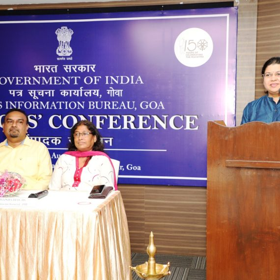 Director of Information & Publicity, Smt. Meghana Shetgaonkar is seen speaking during the 'Editors' Conference-Goa' organised by Press Information Bureau at Clube de Gaspar Dias, Miramar on August 30, 2019. Also present were Postmaster General – Goa, Dr. N.Vinod Kumar and Addl. Director General of Press Information Bureau, Ms. Ermelinda Dias.