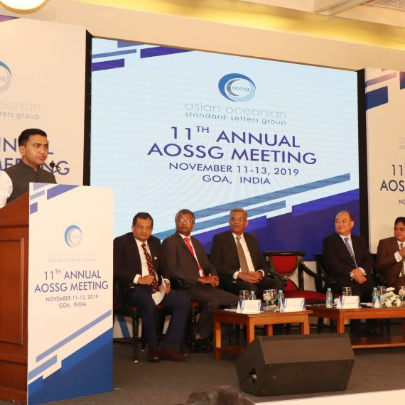 "Chief Minister, Dr. Pramod Sawant addressing at the ""11th ANNUAL AOSSG MEETING"" of asian-Oceanian Standard Setters Group at DonaPaula on November 12, 2019."