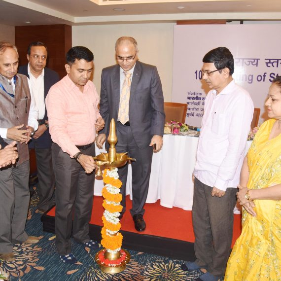 Chief Minister, Dr.Pramod Sawant Inaugurating 106th meeting of State Level Banker's Committee of Goa at Panaji on August 28, 2019. Also seen are Secretary for Finances, Shri Daulat Hawaldar, Chief General Manager of SBI, Shri G. Ravindranath, GM, NABARD, Smt. Kamakshi Pai and others.