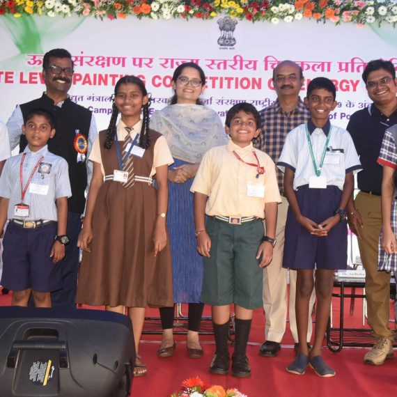 SPREAD AWARENESS ON ENERGY CONSERVATION:EDUCATION DIRECTOR