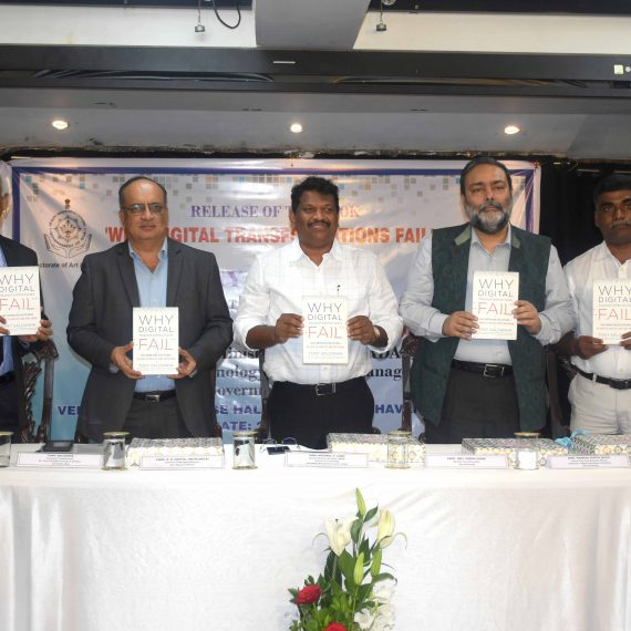 Book released on 'Why Digital Transformations Fail' at Panaji on Sept. 20, 2019