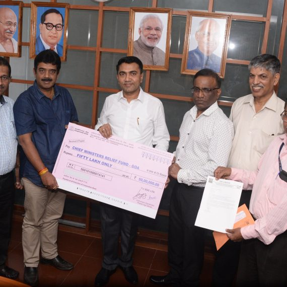 Chief Minister received Cheque towards Chief Minister's Relief Fund From Chairman of EDC at Porvorim on August 30, 2019.