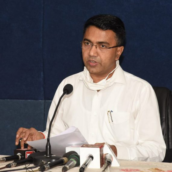 मुख्यमंत्री डॉ. प्रमोद सावंत १३ मे २०२ रोजी सचिवालय, पर्वरी हांगा पत्रकार परिषद घेत प्रिंट आनी व्हिज्युअल मीडिया लोकांक म्हायती दिताले