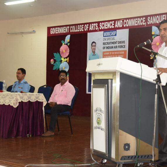 Chief Minister attends workshop on Special Recruitment Drive of Indian Air Force at Sankhali on Jul. 20, 2019.