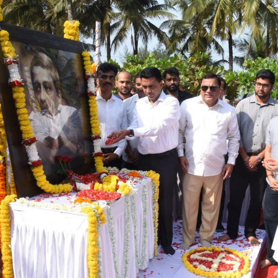 Chief Minister laid foundation for the construction of ' Late Manohar Parrikar Smriti Sthal' at Miramar on Dec. 13, 2019.