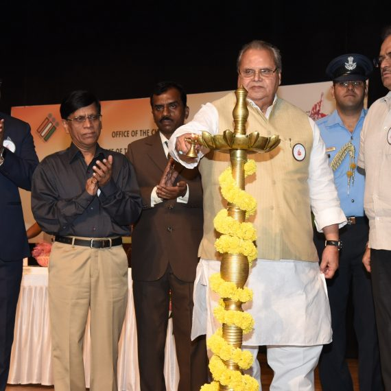 Governor of Goa attended the 10th National Voter's Day Celebration at Campal on Jan. 25, 2020.