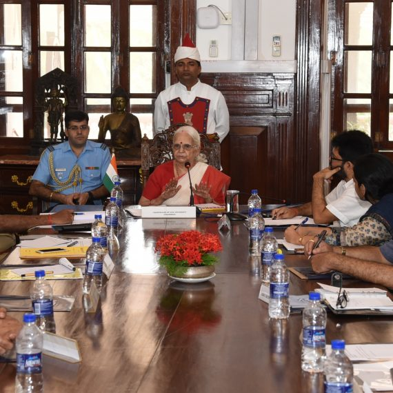 Governor chaired the State Level Anti-Ragging Monitoring Cell