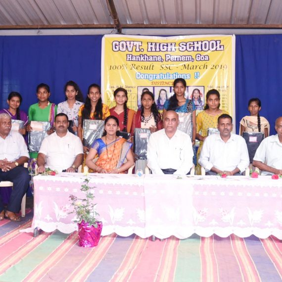 Dy. Chief Minister Felicitates Meritorious SSC Students of Government High School Hankhane Pernem on July 2, 2019.