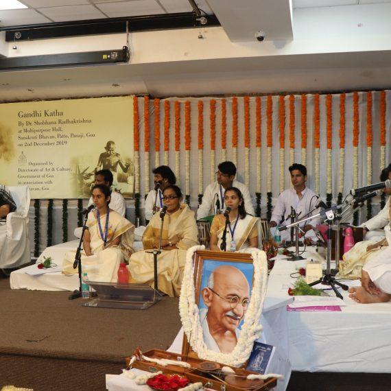 GOVERNOR INAUGURATES 'GANDHI KATHA'