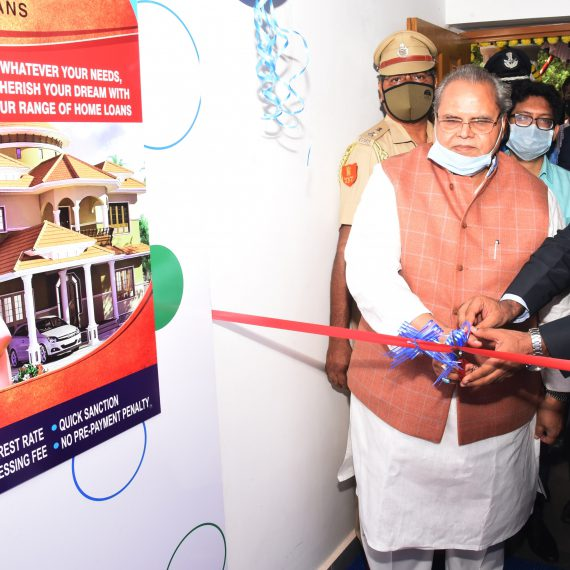 "Governor of Goa, Shri Satya Pal Malik inaugurated an Automated Teller Machine ""ATM"" at Raj Bhavan, Donapaula on July 1, 2020. Also present were Secretary to Governor, Shri Rupesh Kumar Thakur, IAS, Dy. General Manager of SBI, Shri Naveen Kumar Gupta, Branch Manager (Donapaula), Ms. Lata Mashelkar and others."