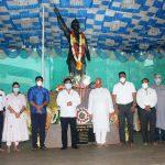 Goa Revolutionary Day At Lohia Maidan,Margao