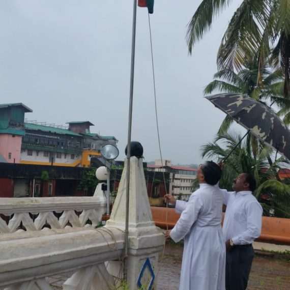 73rd Independence Day was celebrated by the Parishioners of Panjim visual