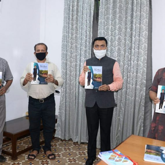 Chief Minister, Dr. Pramod Sawant is seen releasing Nave Parva, the official magazine brought out by the Department of Information and Publicity at his official residence at Altinho, in the City also seen are Director Information and Publicity Smt Meghana Shetgaonkar, Information Officer Shri Prakash Naik and Information Assistant Shri Shyam Gaonkar
