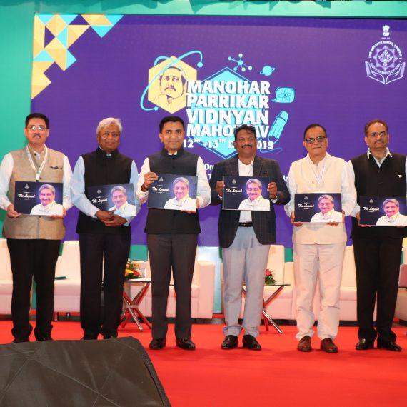 मुख्यमंत्री डॉ. प्रमद सावंत हाणी १२ डिसेंबर २०१९ ह्यादिसा एनआयओ, डोनापौला हांगा 'मनोहर पर्रीकर विद्यान महोत्सव - 2019' उद्घाटन केले .