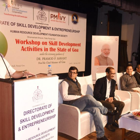"Power Minister Inaugurated ""Workshop on Skill Development Activities in the State of Goa"" at IMB, hall Panaji on July 12, 2019. (2)"