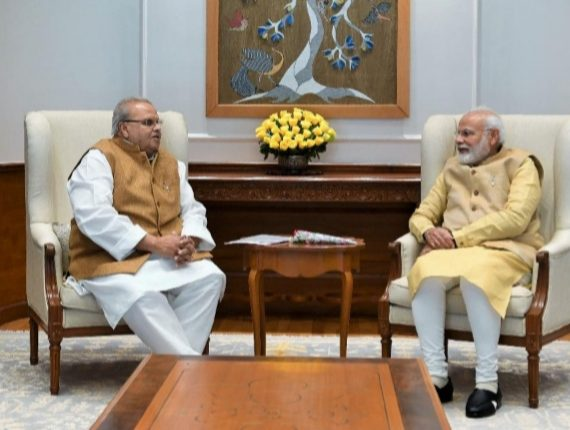 Governor of Goa, Shri Satya Pal Malik met the Prime Minister Shri Narendra Modi on Feb. 18, 2020 and discussed various issues of the state