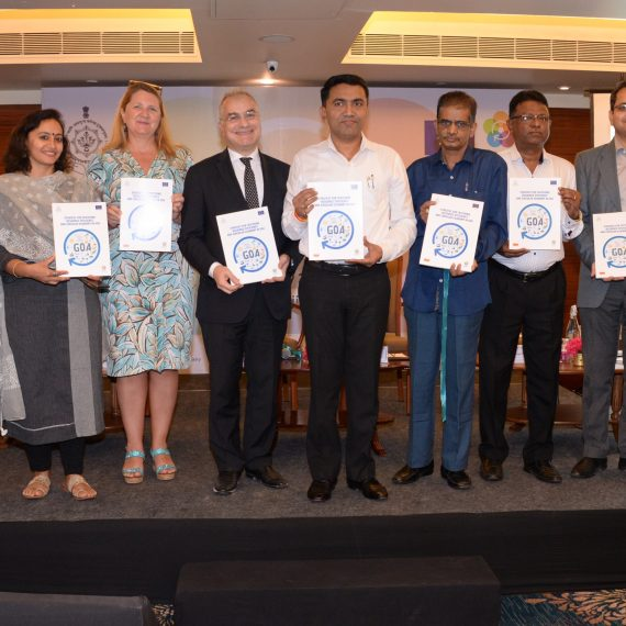 GOA BECOMES INDIA'S FIRST STATE TO HAVE RESOURCE EFFICIENCY STRATEGY