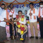 Chief Minister, Dr Pramod Sawant was felicitated by Bhartiya Janta Party, Canacona Mandal at Sristhal Village Panchyat Hall, Sristhal Canacona