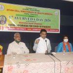 Ayurveda Day Celebrated