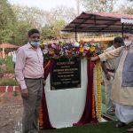 Governor Inaugurates Aushadhi Vatika At Raj Bhavan