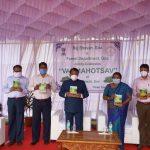 GUV Celebrates Vanmahotsav At Raj Bhavan
