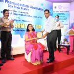 World Pharmacist Day Celebrated