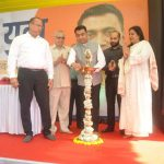 CM Launches Swayampurna Yuva Initiative To Make Youth Aware Of Job Opportunities